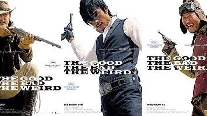 Хороший, плохой, долбанутый (2008) KINO XIT HD.