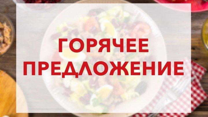 Супер Паста С Фрикадельками В Грибном Соусе(РЕЦЕПТ В КОММЕНТАРИЯХ )