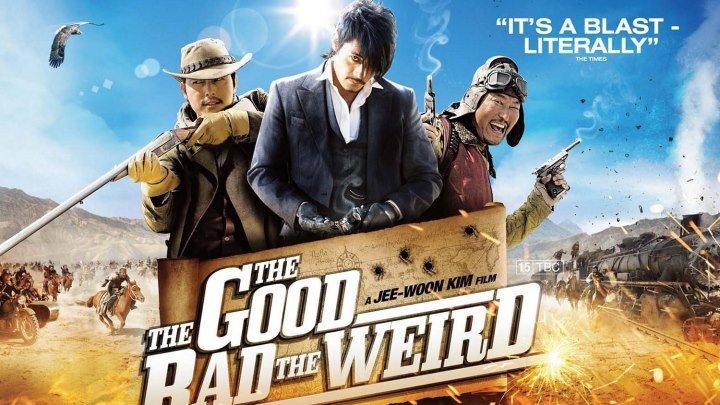 Хороший,плохой,долбанутый HD(2008) 720р.Боевик,Kомедия,Приключения,Bестерн