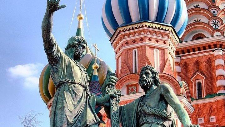 ОСВОБОДИТЕЛИ. МИНИН И ПОЖАРСКИЙ. 1612-Й ГОД