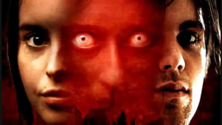 Изнутри 2008 ужасы