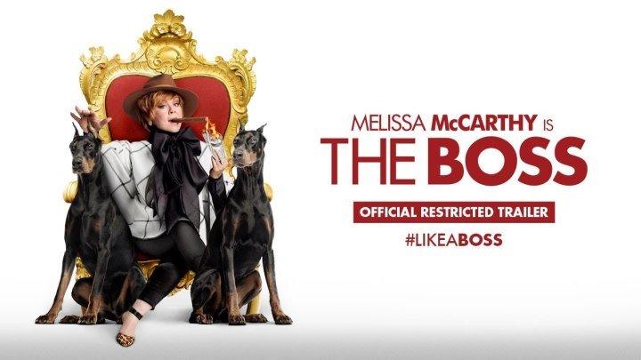 Большой Босс (2016).Комедия
