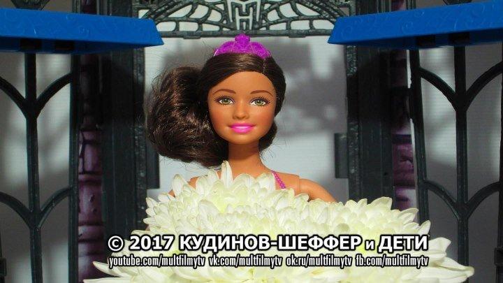 Куклы Барби Гимнастика. Эвер Афтер Хай Балет. Трейлер Приглашение на трансляцию 20171023