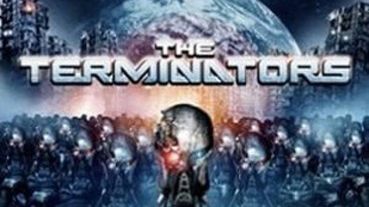 Терминаторы (2009)Жанр: Фантастика, Боевик, Приключения.