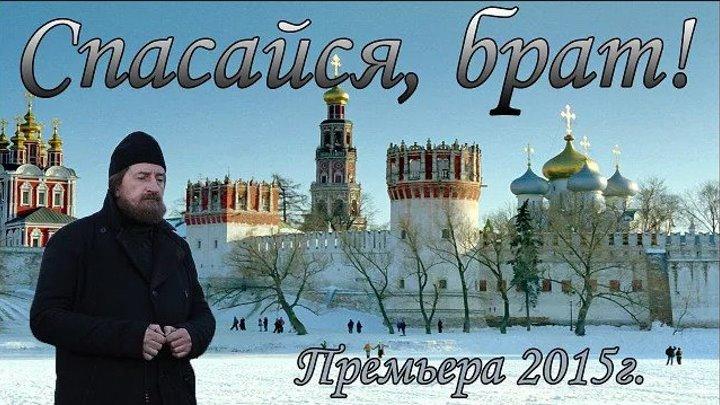 ,,Побег заключенных,,- Россия...2015 - ...А. Лыков