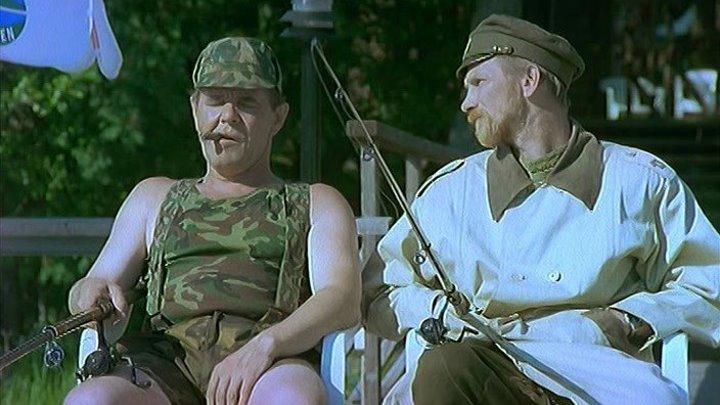 ОСОБЕННОСТИ НАЦИОНАЛЬНОЙ РЫБАЛКИ. 1997 Русское кино