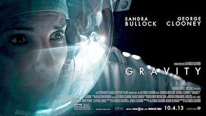 Gravity / Гравитация [2013 / BDRip] [Thriller / Sci-Fi]
