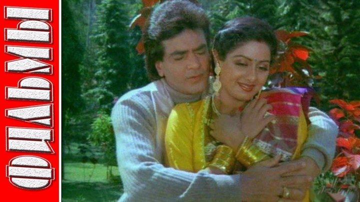 Родной ребенок. Индия / Aulad (Виджай Садана) 1987, драма