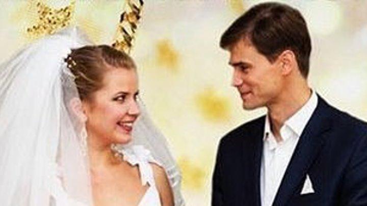 Мама , я женюсь ! ( 2014 Г. ) HD