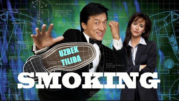 Smoking _ Смокинг (Uzbek Tilida HD)