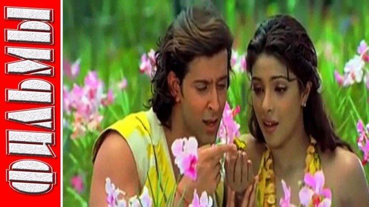 Криш (2006) Индийские фильмы