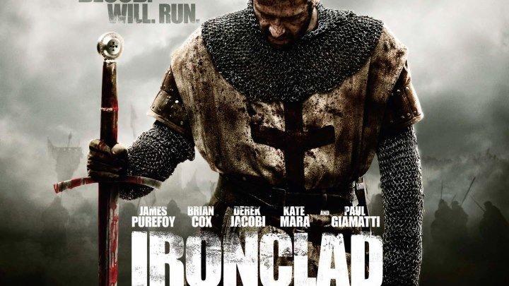 Железный рыцарь 2 (2014) KINOXIT HD