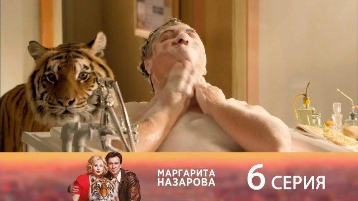 Маргарита Назарова. 6 серия