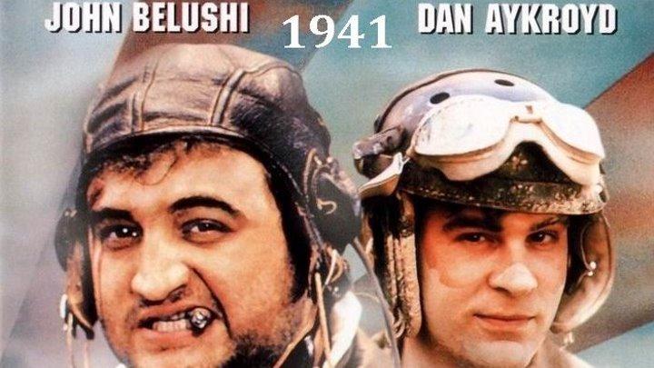 1941 (1979) боевик, комедия, военный (HD-720p) Director's Cut MVO Дэн Эйкройд, Нед Битти, Джон Белуши, Лоррэйн Гари, Мюррэй Хэмилтон, Кристофер Ли, Тим Мэтисон, Тосиро Мифунэ