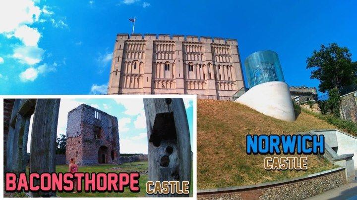 Замок Бейконсторп и Замок Норидж(Великобритания)
