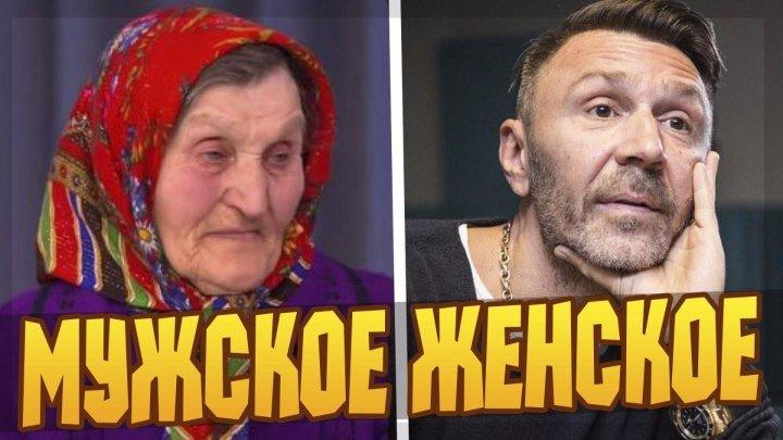 Сергей Шнуров купил Пенсионерке из Мужское / Женское квартиру