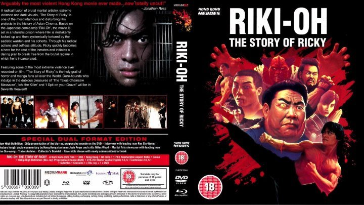 История Рикки HD(1991) 1080р.Боевик,Триллер,Комедия_Гонконг,Япония