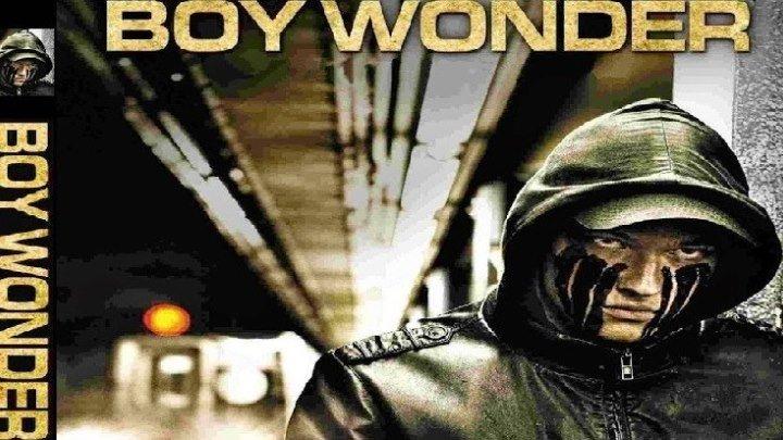 Чудный мальчик HD(2010) 1O8Op.Триллер,Драма,Криминал