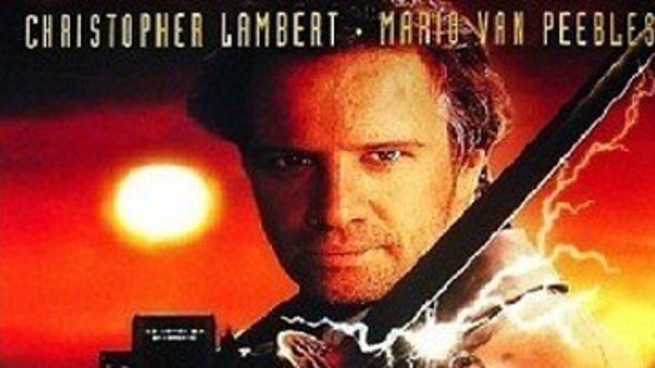 Горец Последнее измерение.(1994)