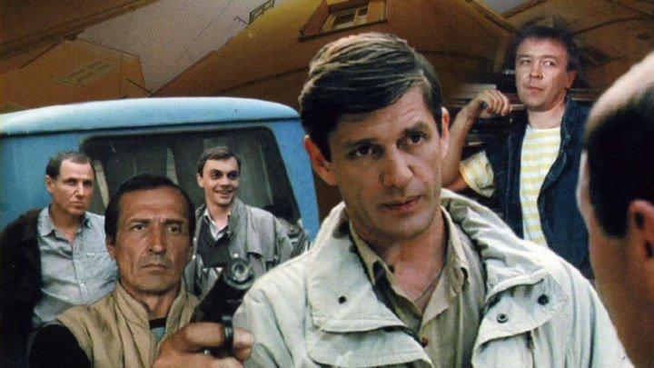 Гений Фильм, 1991