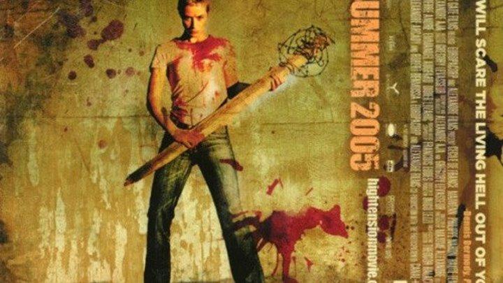 Кровавая жатва (2003)Жанр: Ужасы, Триллер, Мелодрама, Драма, Криминал.