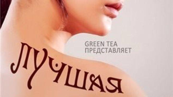 ВЕЛИКАЯ СВАДЬБА дорама ЛУЧШИЙ БРАК корейский сериал 3 СЕРИЯ