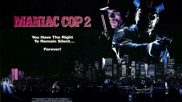 Маньяк-полицейский 2 (1990) Фантастика, Боевик, Ужасы