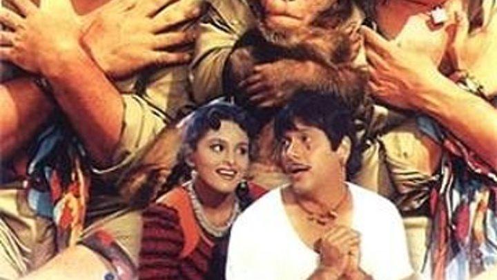 Афера _ Aankhen (1993) Онлайн _ Смотреть Индийский Фильм