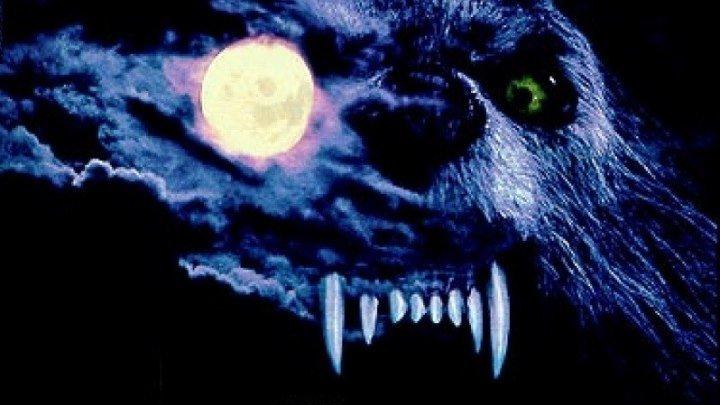 Зловещая луна (1996) Ужасы