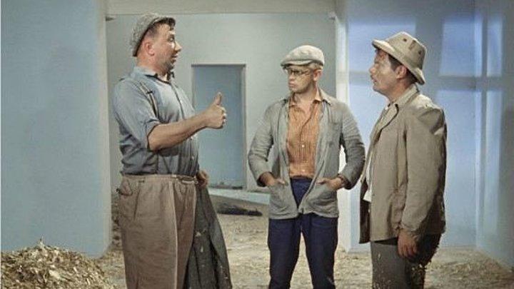 Операция «Ы» и другие приключения Шурика.1965. комедия