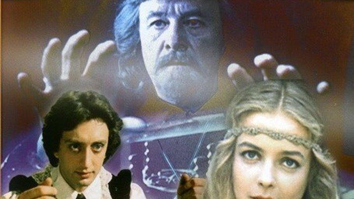 Ученик лекаря (1983) Полная версия Жанр: Сказка, семейный
