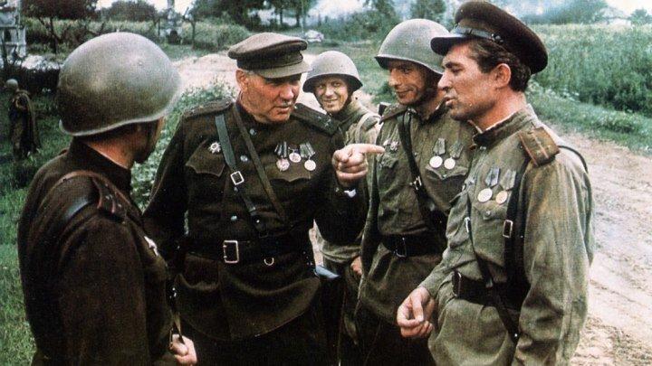 Освобождение: Огненная дуга. драма, военный (СССР)