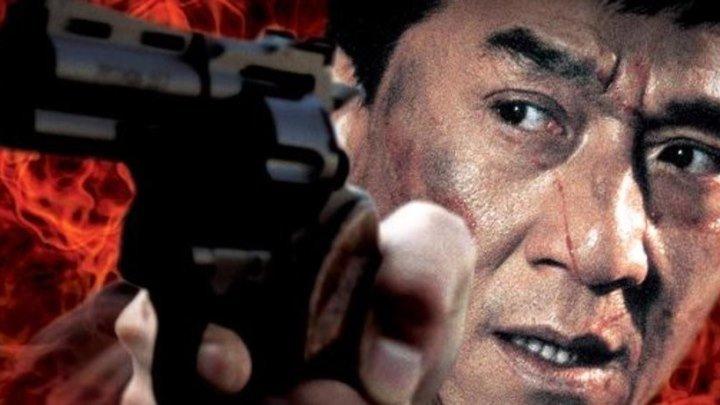 Инцидент Синдзюку (2009) (Триллер, Драма, Криминал)