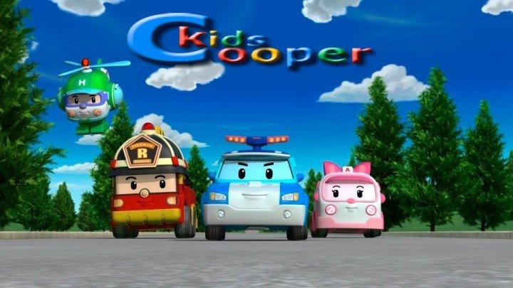 Робокар Поли и его друзья. Новый друг (1 сезон 4 серия)Robocar Poli