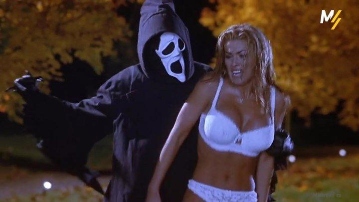 Фильмы ужасов которые стоит посмотреть на хэллоуин