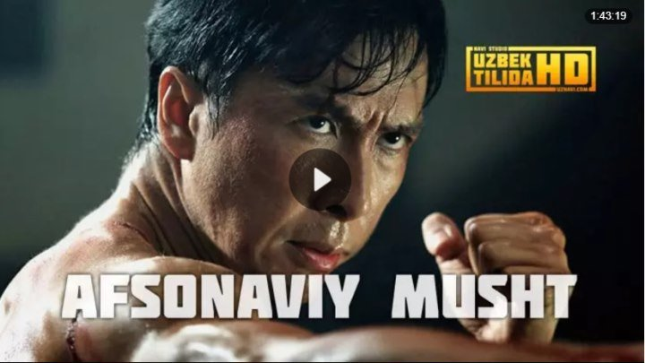 Afsonaviy Musht _ Афсонавий Мушт (Uzbek Tilida HD)