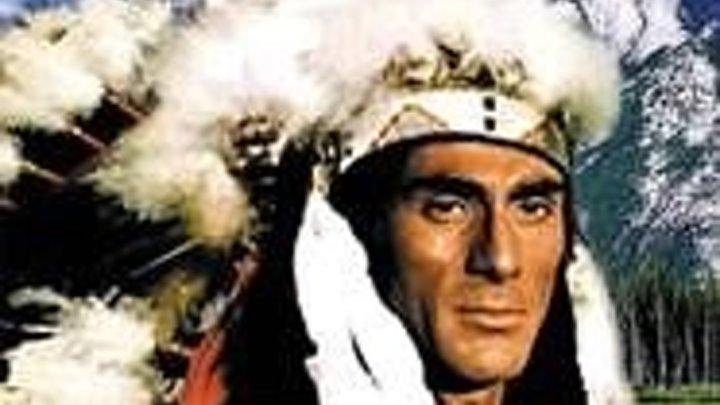 Сыновья Большой Медведицы (ГДР - Югославия, 1966) вестерн, Гойко Митич, советский дубляж