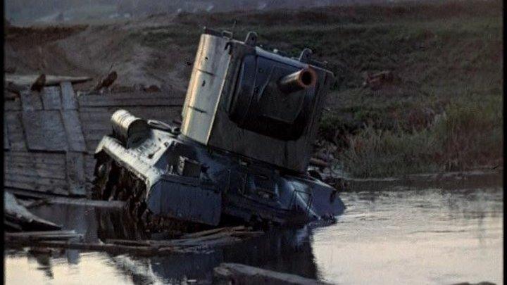 """Фильм """" Танк 'Клим Ворошилов-2' НD (1990) """"."""