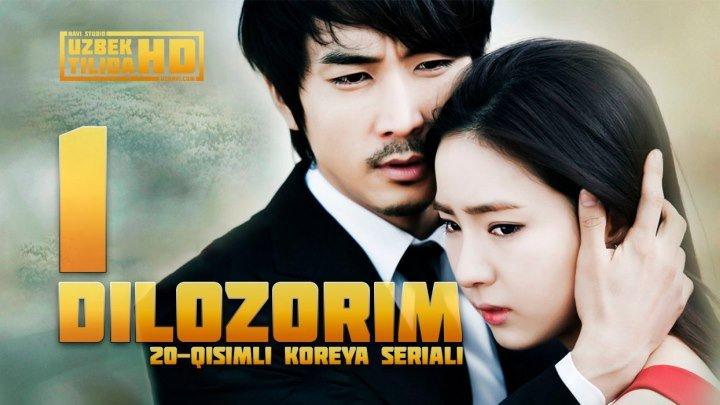 Dilozorim / Дилозорим (Koreya Seriali-1/20) (Uzbek Tilida HD)