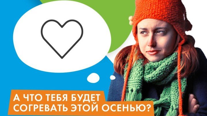 """Итоги конкурса """"Реутов Парк согревает"""", 3 октября"""