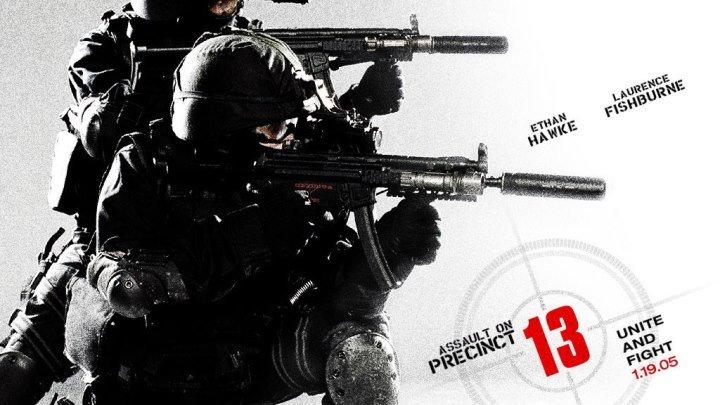 Нападение на 13-й участок (2005)ДРУГОЙ ПЕРЕВОД