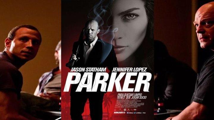Parker (Uzbek tilida)