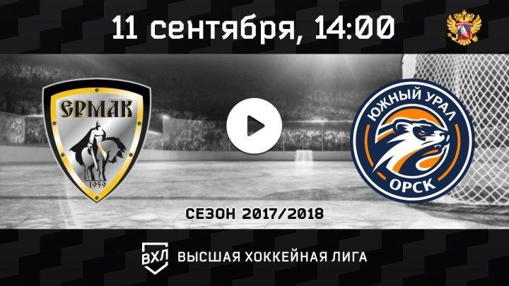 """Ермак"" Ангарск - ""Южный Урал"" Орск"