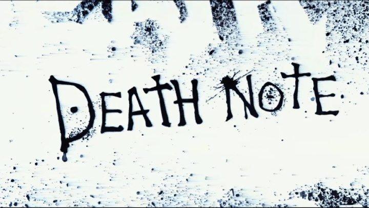 Тетрадь смерти (Озвучка)(2017)Боевик, Детектив, Приключения, Триллер, Ужасы, Фэнтези.