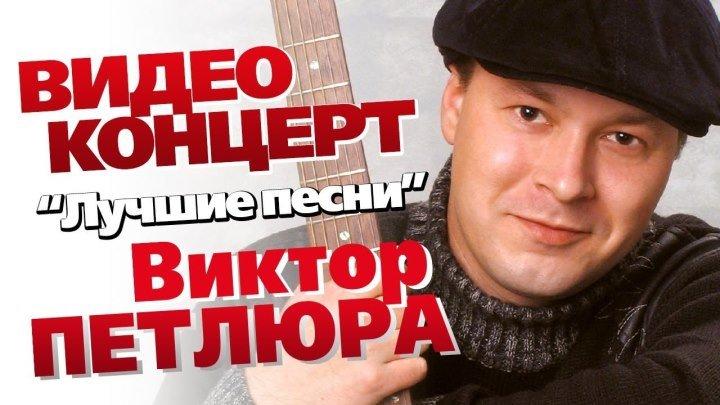 Шансон века-Лучшее. 2009. Шансон.Музыка.