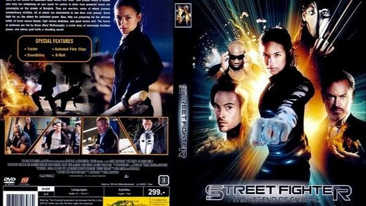 Уличный боец HD(2009) супер боевик, фантастика