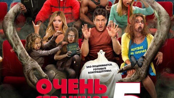 Очень страшное кино 5 (2013) комедия HDRip от Scarabey D Эшли Тисдейл, Саймон Ре