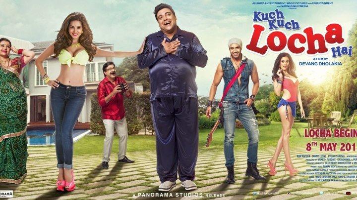 Что-то здесь нечисто _ Kuch Kuch Locha Hai (2015) Онлайн _ Смотреть Индийский Фильм