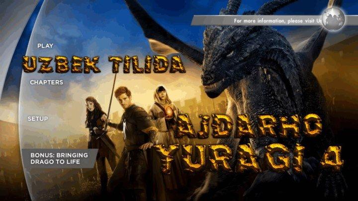 Ajdarho Yuragi 4 / Сердце дракона 4 (Uzbek tilida)2016 HD