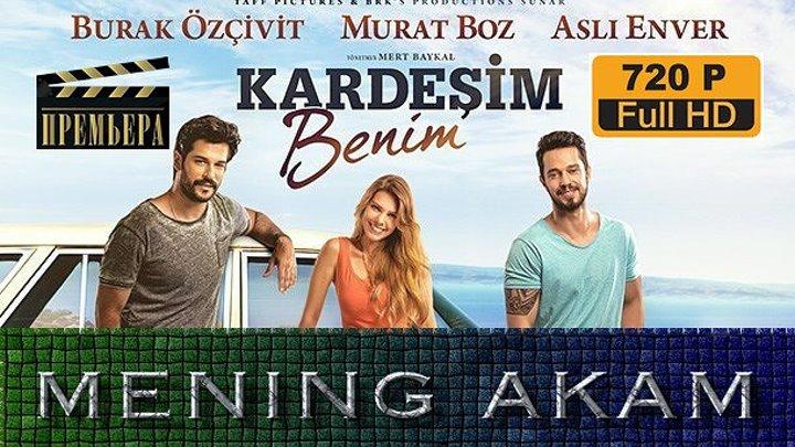 Mening akam / Менинг акам (Turk kino uzbek tilida) HD 720